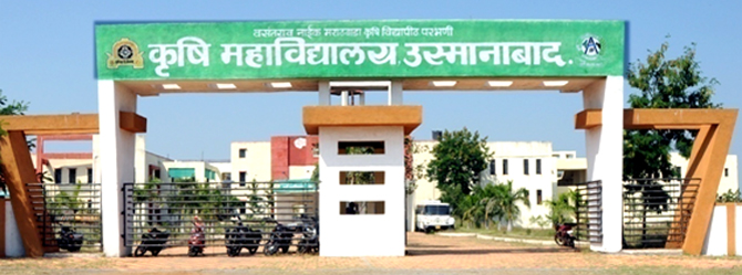 College of Agriculture - Osmanabad